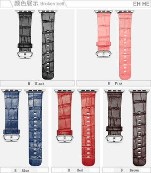 colors fashion leather Iwatch strap with adapter,38mm and 42mm