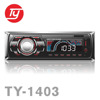 Digital lcd display car audio/stereo/radio with usb/tf/fm/aux for sale