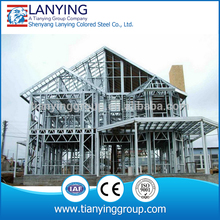 free design steel structure prefab small villa with low price