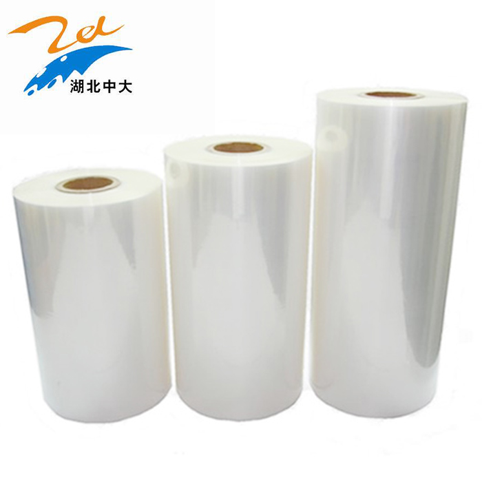 China supplier customized food packaging POF heat shrink wrap film