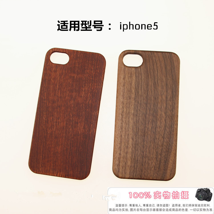 OEM and ODM 2017 high quality artistic blank real wood special custom phone case cover for iPhone 5 5s 5SE