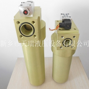 High pressure hydraulic filter housing with SAE standard flange