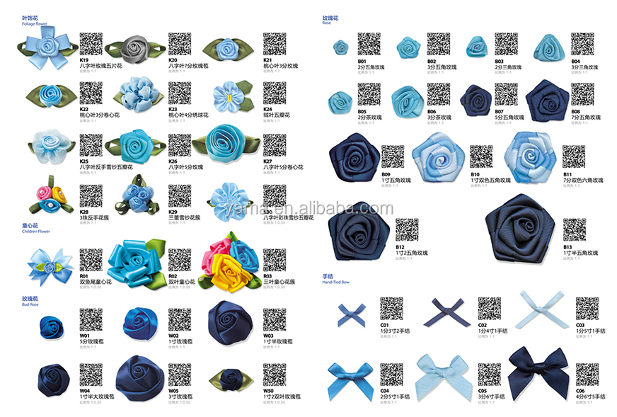 Ribbon Bows Catalogue (1).jpg