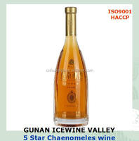 Natural SOD Chaenomeles Speciosa Quince Fruit Wine