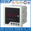 Electric Meter Codes Energy Power Meter
