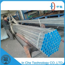 Health, antibacterial plastic composite pipe, plastic lined steel pipe