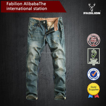 2017 new collection men's clothing skinny and ripped for men jeans