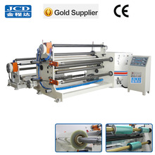 industrial PET/ PE/ Paper roll to roll automatic laminate cutting machine