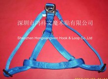 Comfortable dog clothes like Dog harness & leash collar