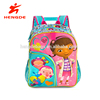 Lovely Doc McStuffins school bag for Children ,Professional school bags manufacturer