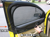 car side door sunshade cover 2016 new side window sunshade can printing logo