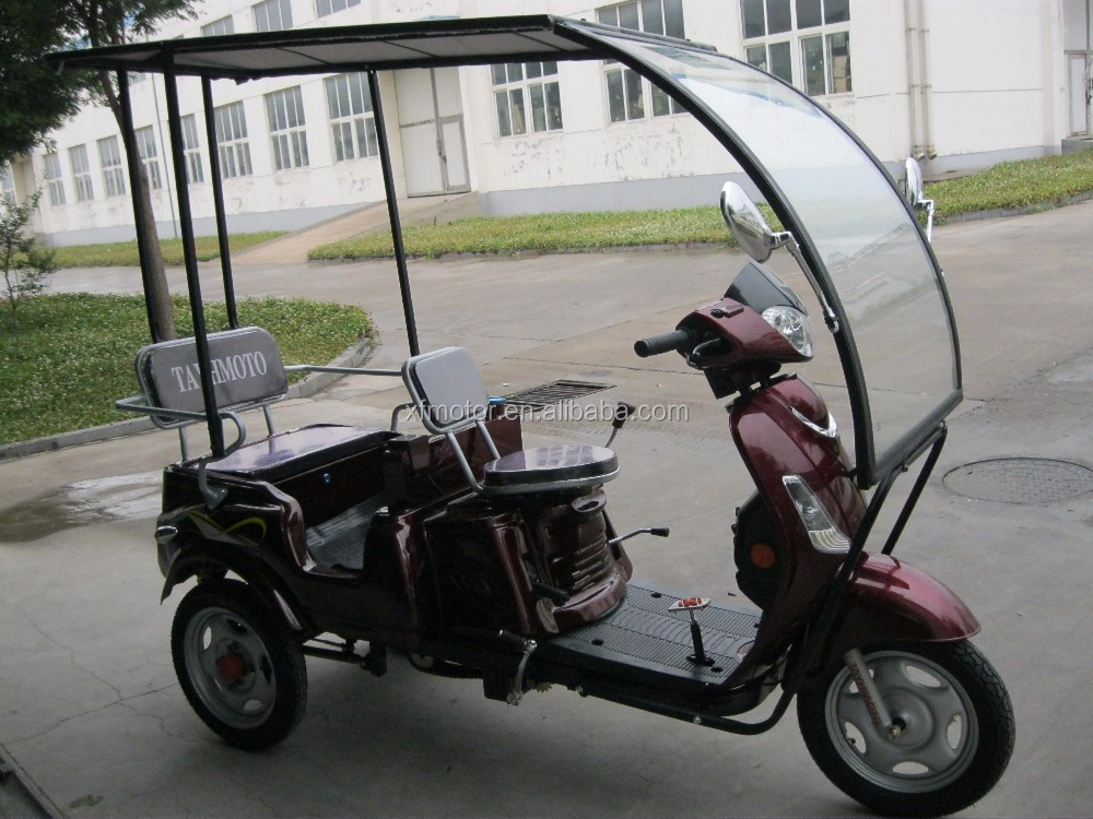 125cc old fashioned tricycle