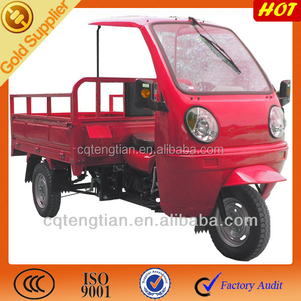 China Driver Cabin United Motors Three Wheel Motorcycles