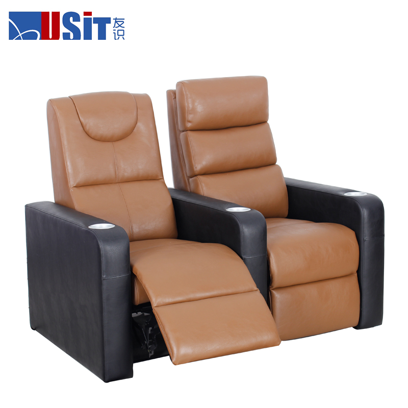 USIT UV-862A best price home theater leather sofa relining theater sofa set with cupholder