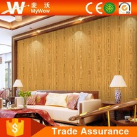 [A23-11BL30132] Traditional Style Home Interior Wallpaper Chinese Character Wallpaper