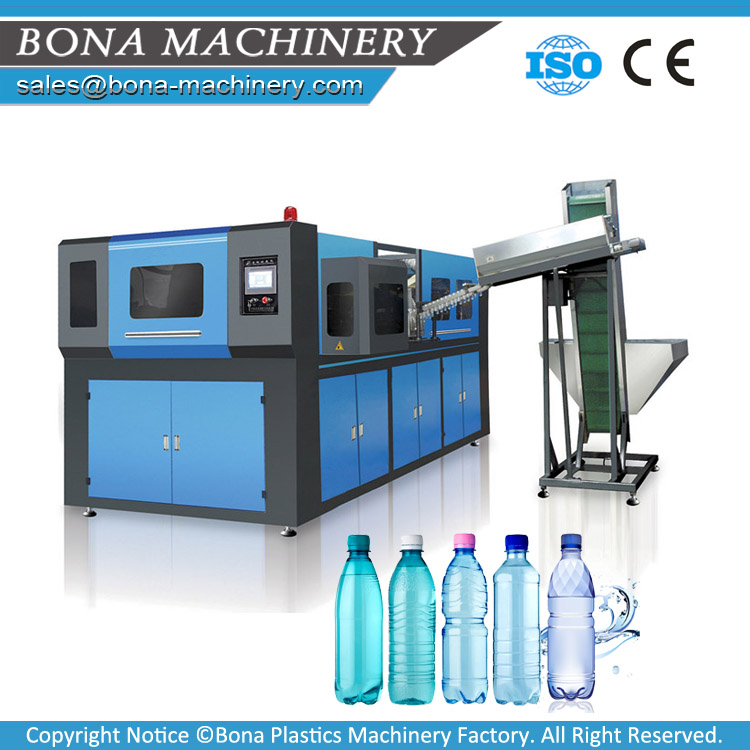 2 cavity 5L full automatic plastic PET bottle blowing machine price