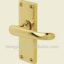 Polished Adam Lever Latch Handle