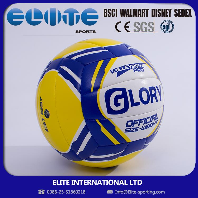 ELITE-High Repeat Purchase rational construction official volleyball professional for game