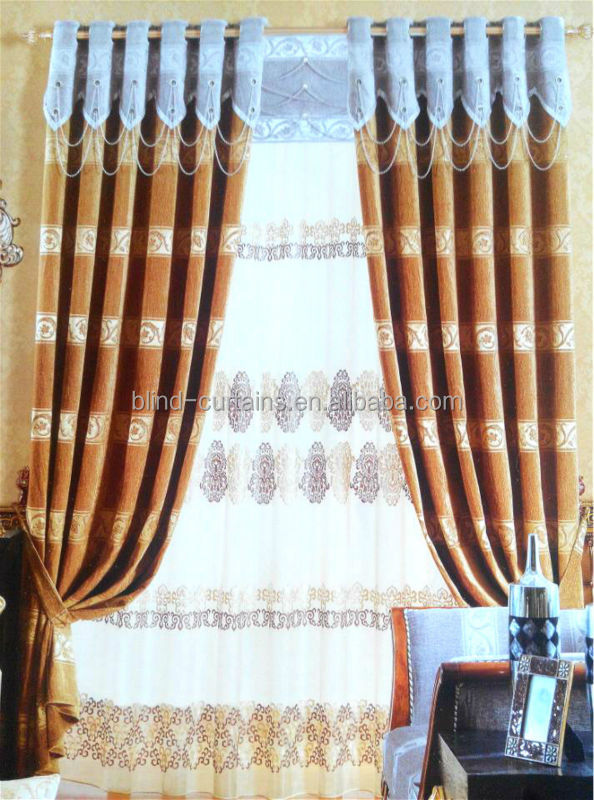 2016 design living room curtains