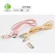 Original Metal Nylon Braided 1M Mobile Phone Cables Long Charger Micro USB Cable For iPhone 5 5S 6 6S Plus