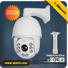 New best 1.3MP outdoor PTZ Dome IP Camera 20x zoom 360 degree Pan/Tilt/Zoom night view 120m