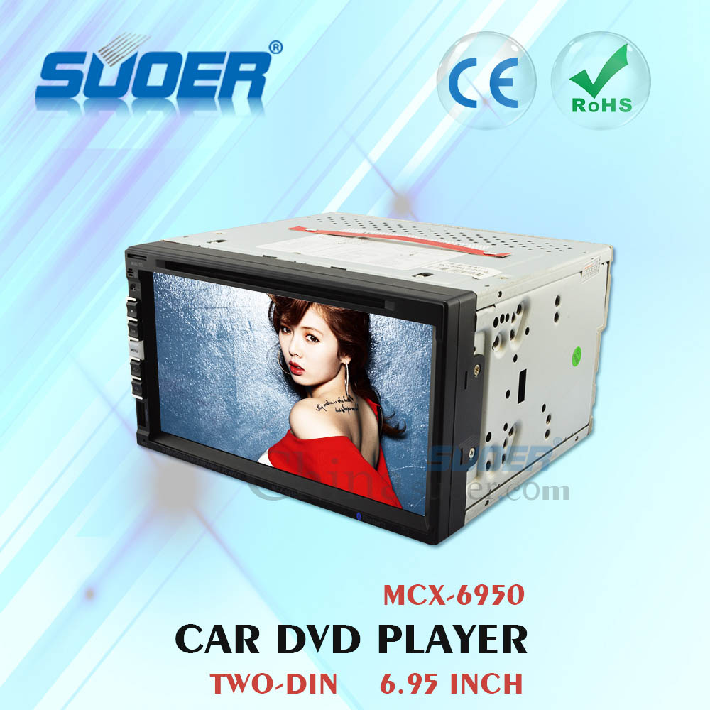 6.95 Inch 2 Din DVD Player Universal Car DVD Player with Bluetooth Car DVD/MP3/ MP4 Player with USB/SD