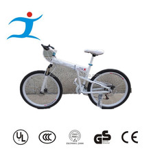 2015 hot sale 26 inch 24 speed high-end alloy parts mountain bike made in China