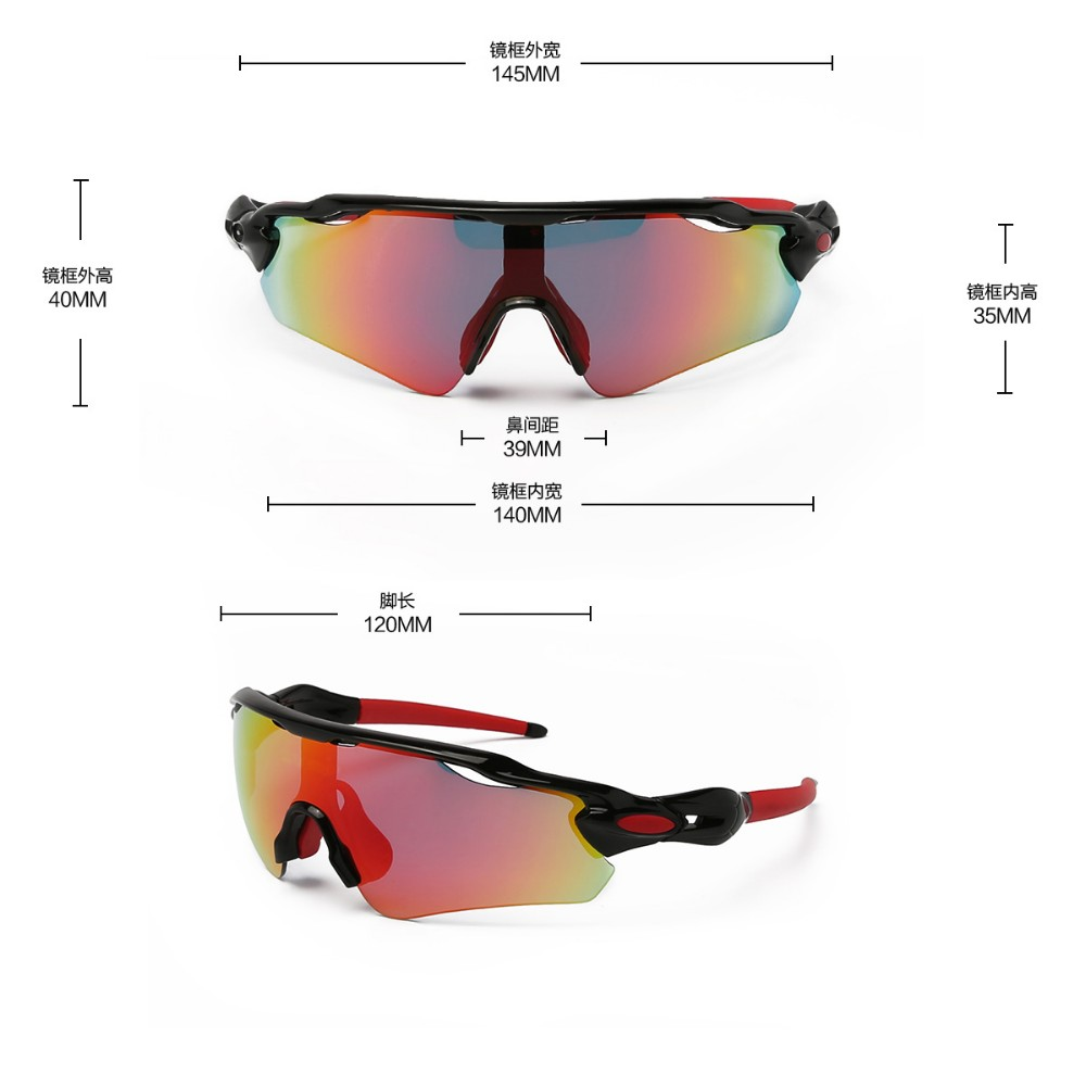 2017 fashionable products half-frame sports glasses