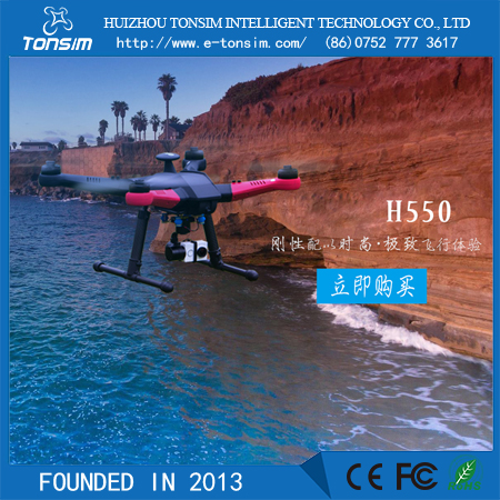 Long flight time explorer drone h-550 rc helicopter with long battery life with HD camera.