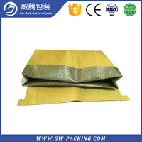 with modern methods Paper-plastic composite biodegradable plastic produce bags