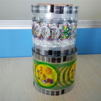 High quality custom printed plastic fruit juice /jelly cup sealing film