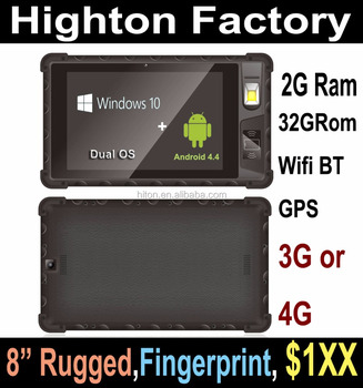8 inch Highton Factory 2G Ram+32G EMMC dual OS industrial tablets with fingerprint scanner rugged tablets