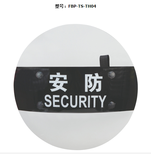 China Xinxing polycarbonate round security antiriot shield