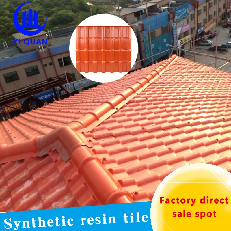 Cheap Building Material Roofing Tile From sale