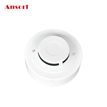 24V Fire Alarm Optical Smoke Detector