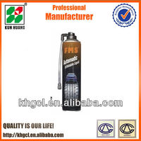 FMS Automatic Inflatable Liquid 650ml