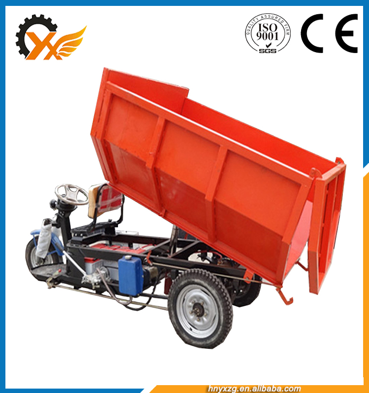 Hot sale three wheel motorcycle and high quality cargo tricycle with EEC certificate
