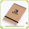 Office School Supplies Stationery Items For