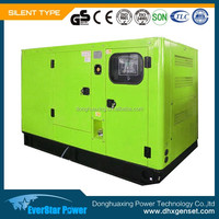 Global service 130kva silent diesel generator set by VOLVO Engine (TAD532GE)