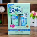 Nceko beautifying skin fragrant hair removal set hair removal cream