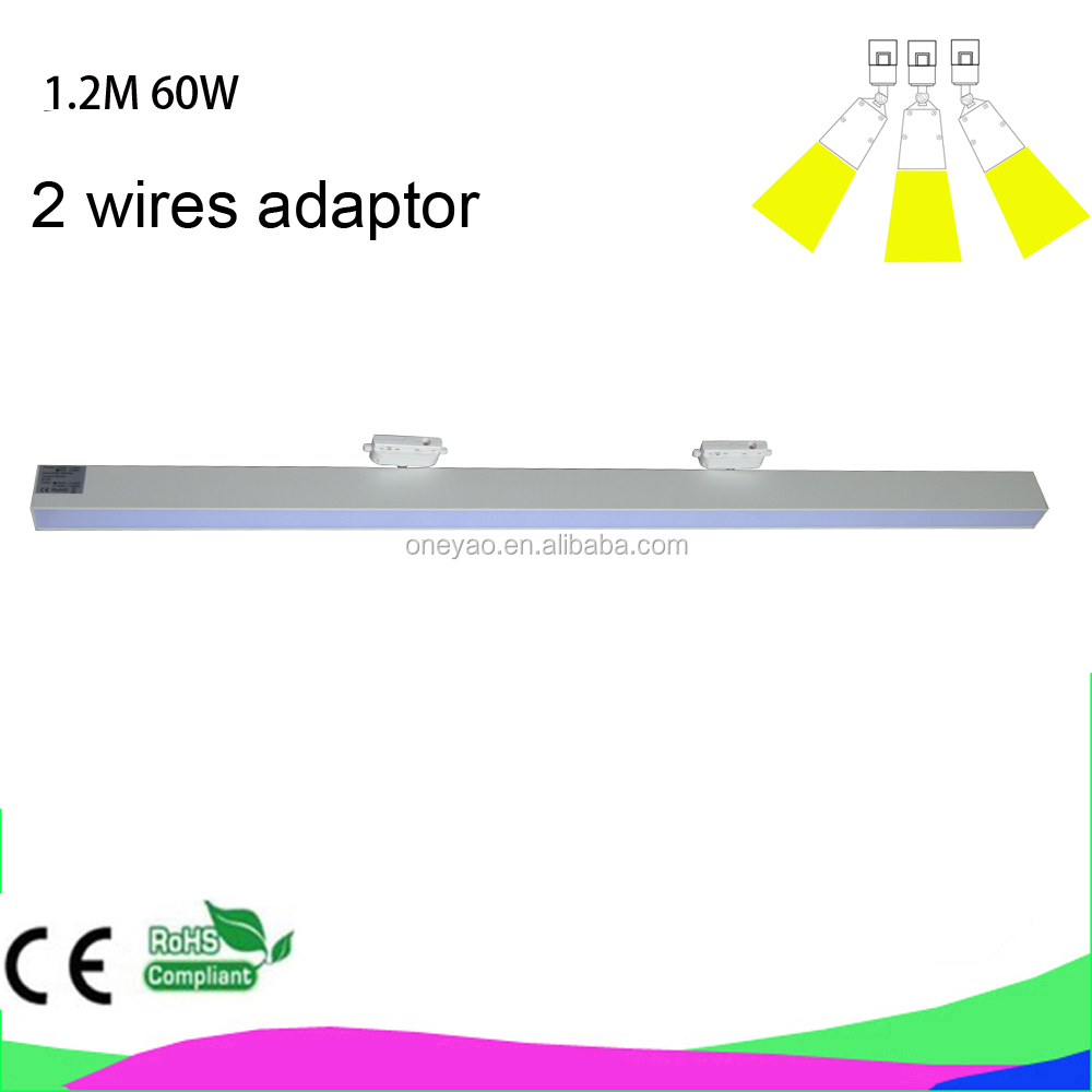 white color 2 wires single phase 40W LED track linear light