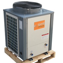 Supply for hotel ,swimming pool,Spa hot water device swimming pool heat pump heater
