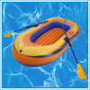 /product-detail/wholesale-pvc-inflatable-double-boat-60208931835.html