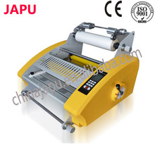 2016 laminating machine lamination laminate
