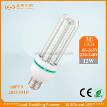 High Quality Led Energy Saving Lamp Made In China Com