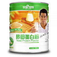 Angel Nutritech Yeast Protein Powder