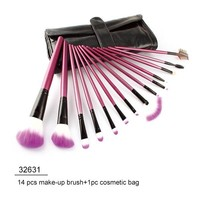 good quality makeup brush set with pouch