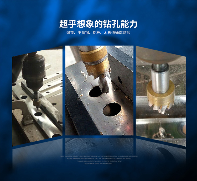 10104-10137 HSS High-speed Steel Metal Alloy Stainless Steel Hole Drilling Bit Hole Making Saw Cutter