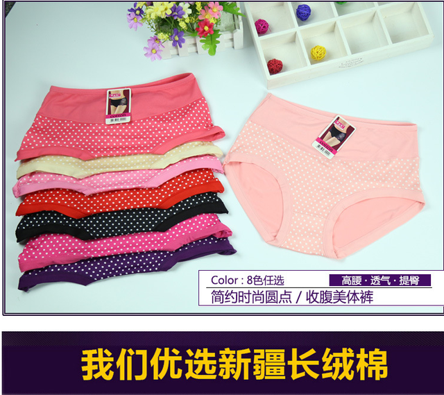Z90985A Free size sexy cotton panty manufacturer bamboo fiber wholesale women panties underwear