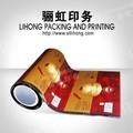 Metalized Printed Packing Film For Coffee Powder
